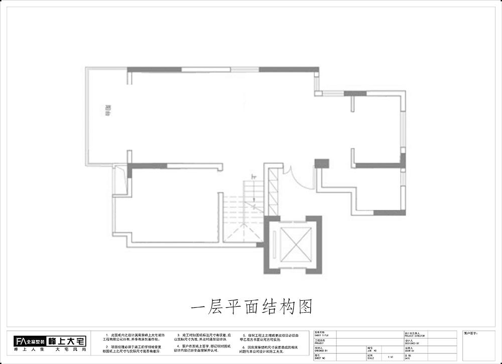 北京城建西华龙樾 户型解析 装修设计 设计效果图 南京峰上大宅