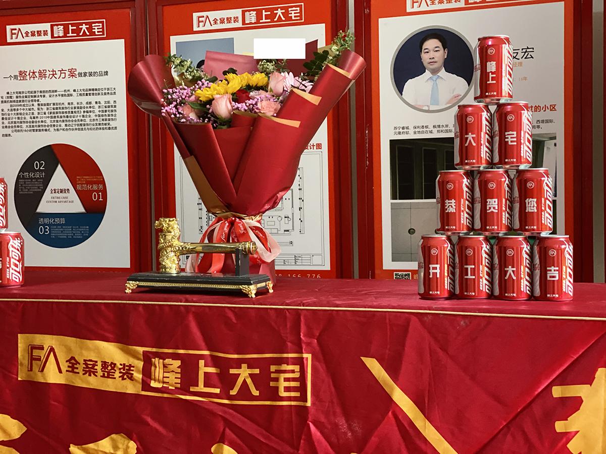 南京翡翠方山装修设计