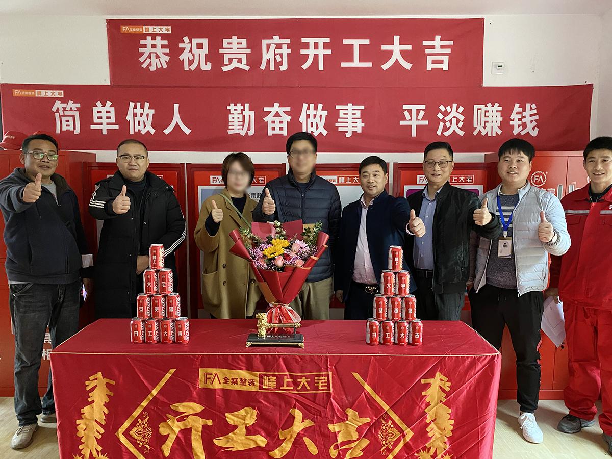 南京别墅装修,南京翡翠方山装修设计